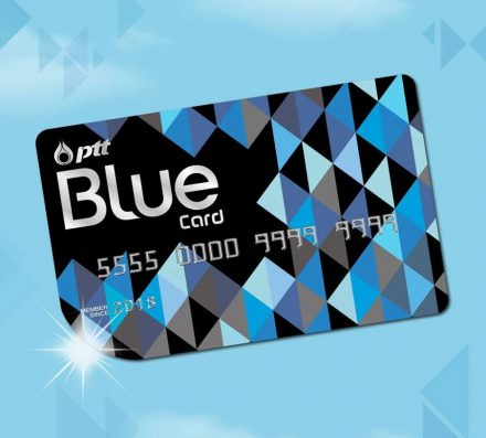 Special privilege for Blue Card members